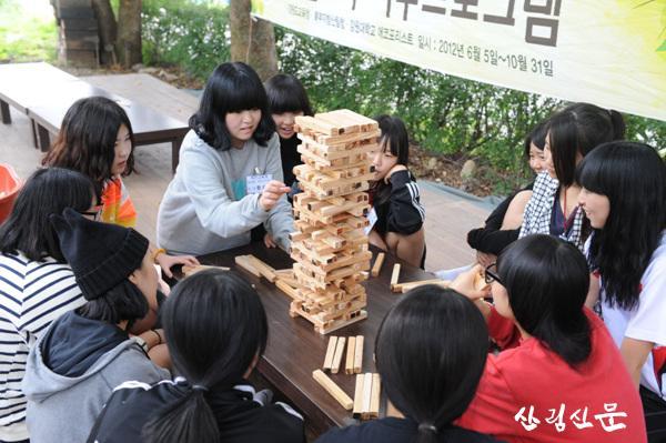 [사진자료1]북부지방산림청 산림교육 활 성화와 사회적경제기업 제도 공유.jpg