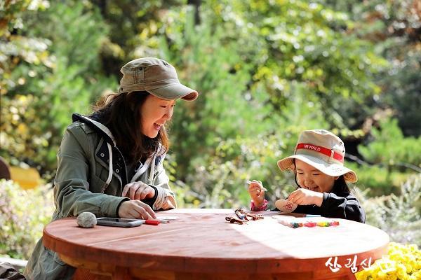 (사진2)국립횡성숲체원 가족 프로그램.JPG