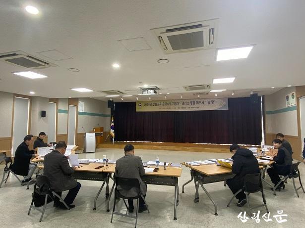 (관련사진) 북부지방산림청, '20년 산 림교육 운영사업자 선정 절차 개시.jpg